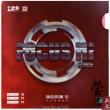 Original Focus 3 plus table tennis rubber astringent rubber pimples in japan sponge ping pong game