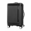Samsonite Hartlan Carry-On Spinner - Luggage