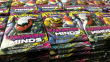 POKEMON TCG SUN & MOON UNIFIED MINDS BOOSTER PACK | 1 booster pack per order