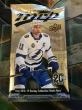 018-19 Upper Deck MVP Hockey Factory Sealed BOOSTER Pack | 1 PACK |