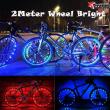 20 LED Bicycle Bike Cycling Rim Lights Auto Open &Close Wheel Spoke Light String