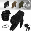 ILM Tactical Gloves Men Touchscreen Military Motorcycle Cycling Gloves ATV MTV