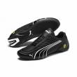 PUMA Scuderia Ferrari Future Kart Cat Men's Shoes Men Shoe Auto