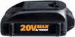 WORX WA3525 20V MaxLithium Poweshare Battery for Trimmer, Hedge Trimmer, Blower