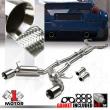 """Dual Muffler 4.5"""" Beveled Edge Tip Catback Exhaust System for 03-09 350Z/G35 Z33"""