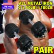 Full Iron Total 100lb Adjustable Dumbbells Set 2 x 50lbs Dumbbells Weight Pair