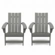 Panagiota Outdoor Contemporary Adirondack Chair (Set of 2)