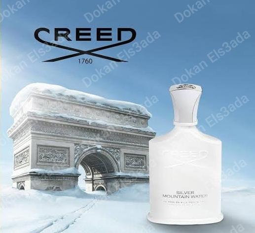 White Creed perfume